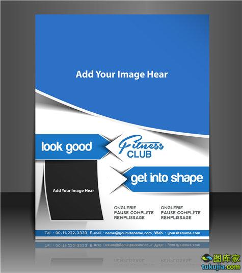 广告 传单 flyer 商务传单 海报 海报广告 矢量37
