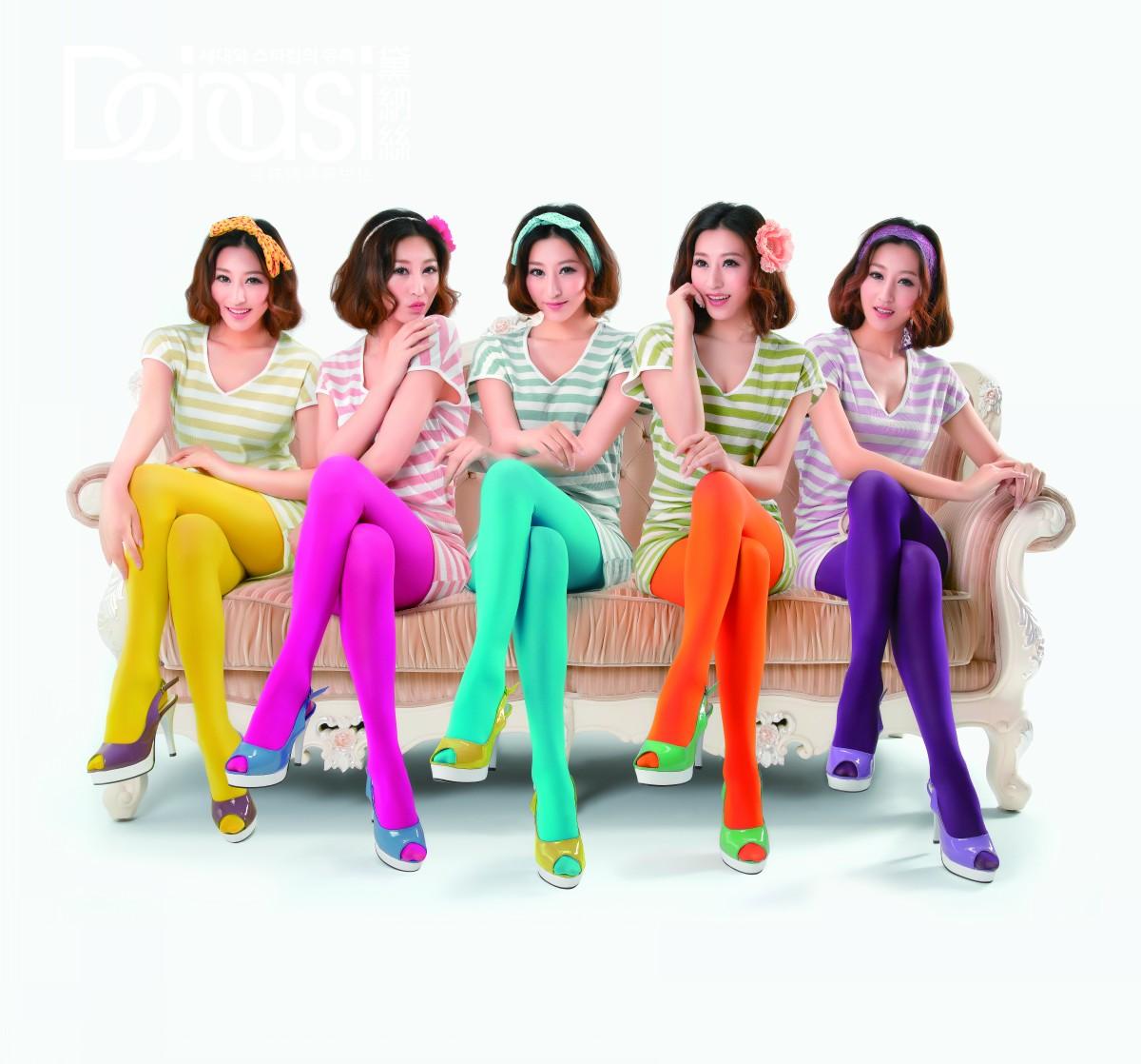 Candy Pantyhose 120
