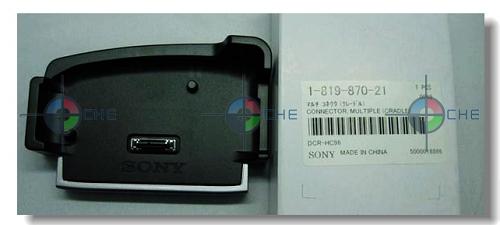 Sony dcra - c152