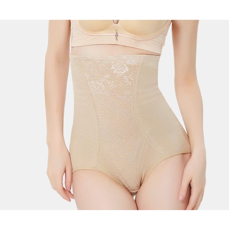6d9bf96825 Kilimall  Pluse Size High Waist Women Slimming Control Panties Body ...