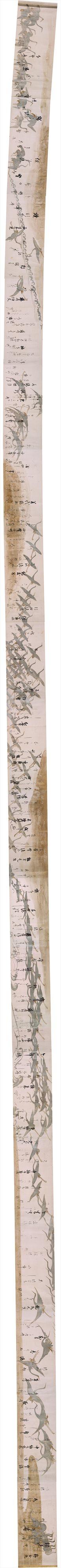 【超顶级】RBH9086144-日本古画-长卷-鹤图下绘和歌卷仙鹤高清图片-1402M-112527X4356