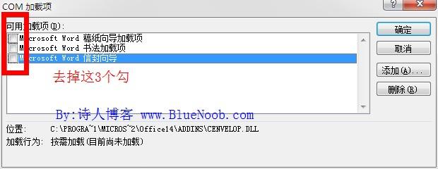 Office取消弹出宏安全性设置错误提示的方法 2007 2010 都有效