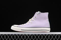 ConverseAllStar彩色拼接时尚高帮休闲帆布鞋英国限定款00411AOV2J11