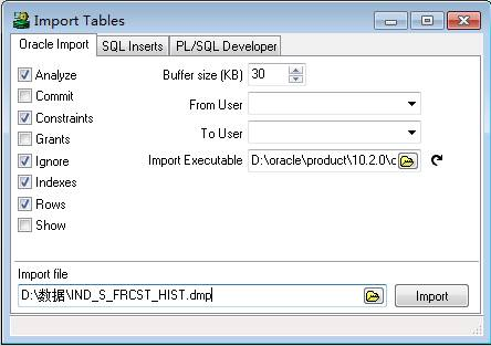 Import - Oracle Import