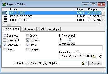 Tools of Export Tables