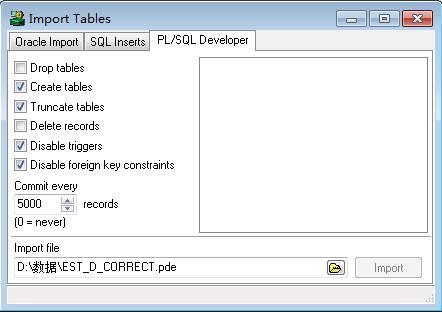 Import - PL/SQL Developer