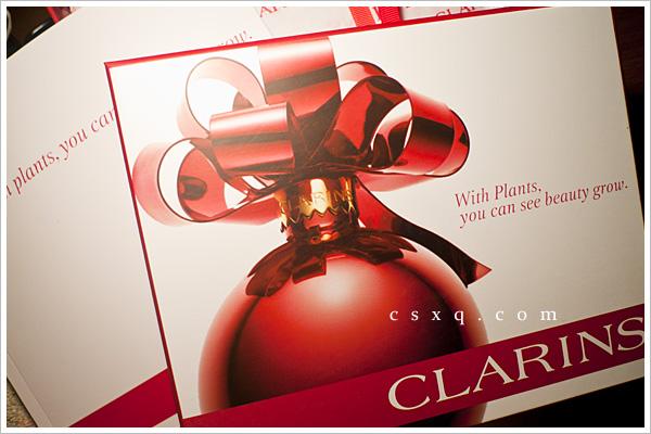 尝鲜BOX~首选CLARINS圣诞礼盒