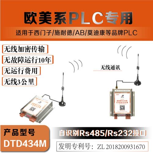 DTD434M封面-3-750.jpg