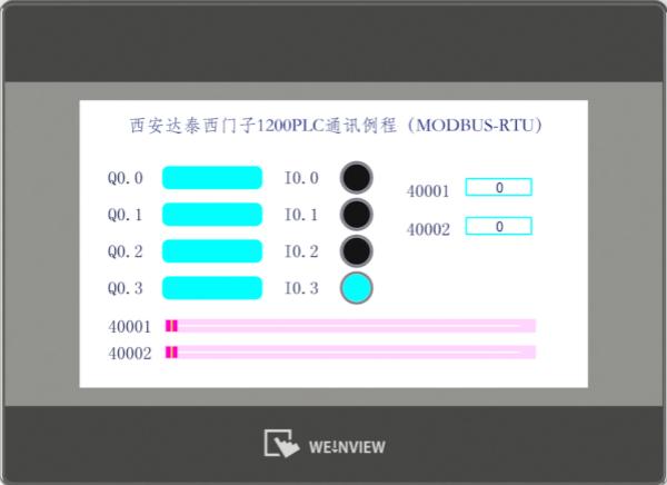 触摸屏主站搭建_600PX.jpg