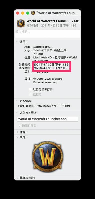 2021年4月30日,在五一假期之前,在macOS上下载安装了魔兽世界