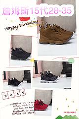 耐克LEBRONXV15PS詹姆斯15代编织面全掌气垫高帮篮球鞋0962QAALT