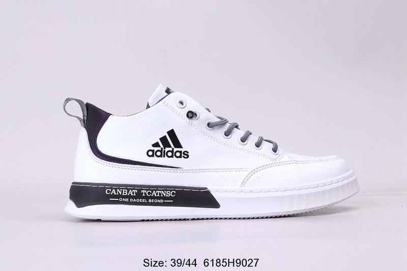 adidas shoes retro