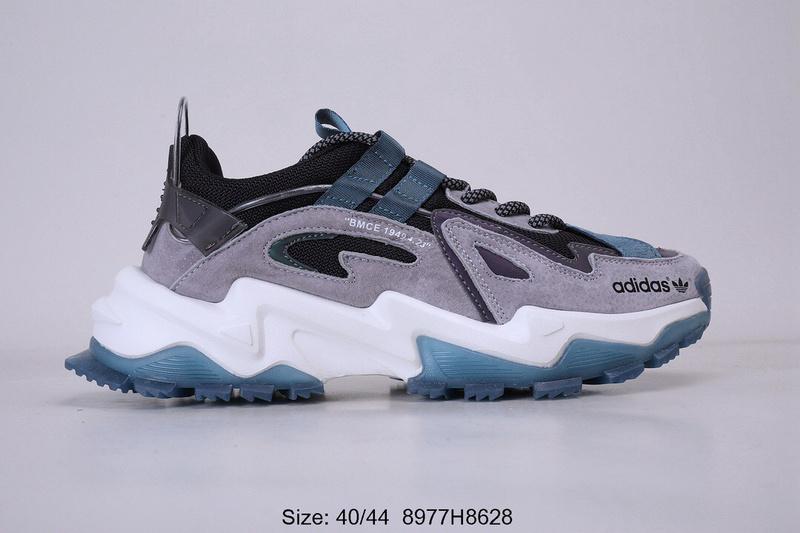 Adidas Adidas Shoes retro wild dad Shoes #8977H8628 – Cheap Nike ...
