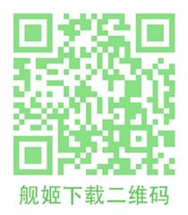 jianxiazhai.png