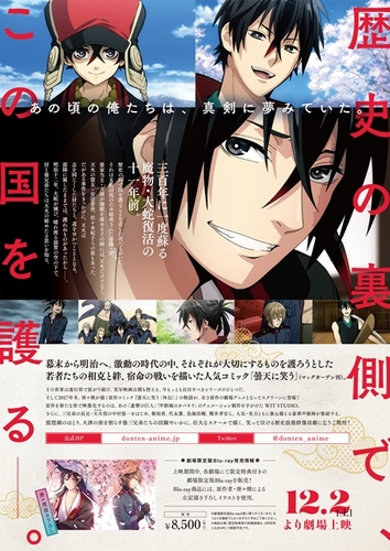 『魔卡少女樱』BD&DVD BOX年底发售 大黑摩季演唱『名侦探柯南』最新OP-日刊晚间版