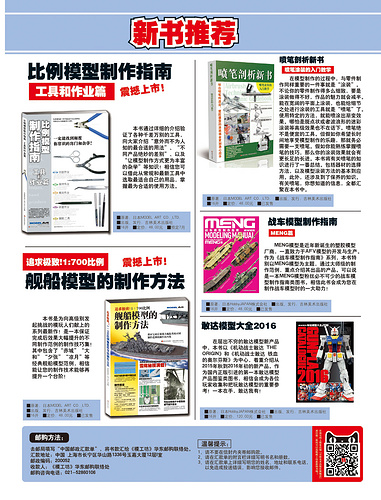 148-新书推荐.jpg