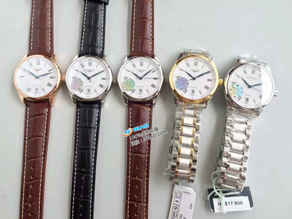 Longines 浪琴 Master Collection 名匠系列 JF厂官网 JF厂浪琴名匠