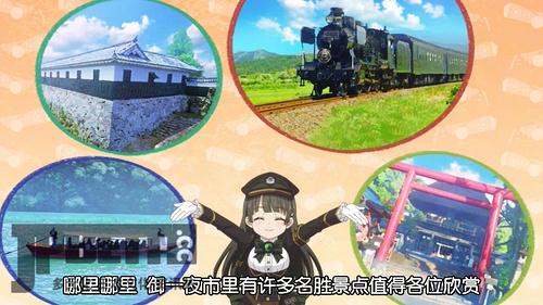 [SumiSora][Rail_Romanesque][02][GB][720p].mp4_20201024_181833.914.jpg