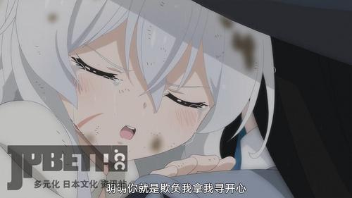 [Nekomoe kissaten][Majo no Tabitabi][01][720p][CHS].mp4_20201027_150848.287.jpg