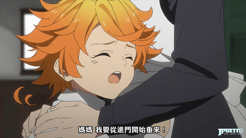 [FLsnow][The_Promised_Neverland][01][WebRip][1080p][zh-Hant].mp4_20190203_112113.880.jpg