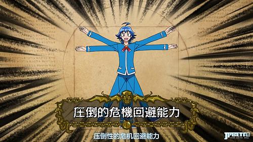 [Sakurato.sub][Mairimashita! Iruma-kun][01][GB][1080P].mp4_20191020_223207.013.jpg
