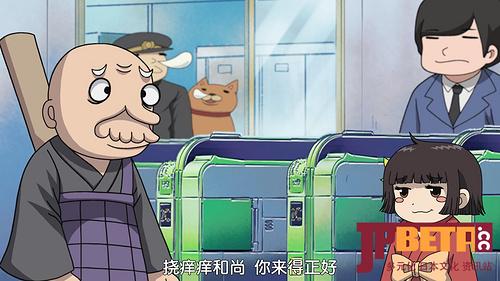 [Nekomoe kissaten][Zashiki Warashi no Tatami-chan][02][1080p][CHS].mp4_20200428_222240.126.jpg