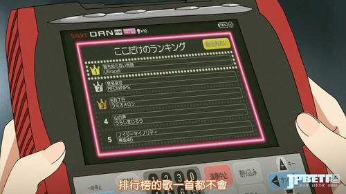 [HYSUB]Hajimete no Gal[02][BIG5_MP4][1280X720].mp4_20170808_194154.534.jpg