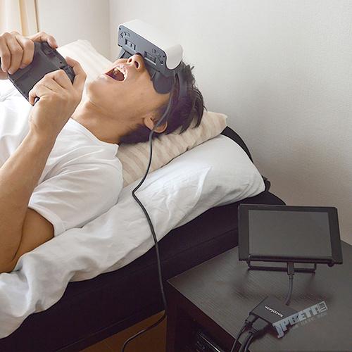 虛擬大劇場,躺床上用TV模式玩Nintendo Switch