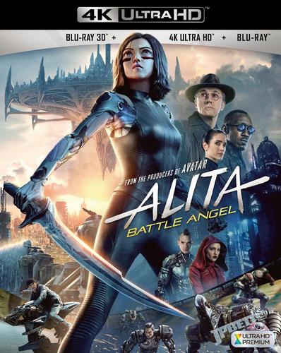 特典比電影還長!?《阿麗塔:戰斗天使》藍光碟9月發售