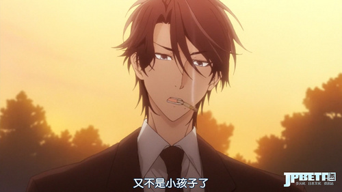[HYSUB]Hitorijime My Hero[01][BIG5_MP4][1280X720].mp4_20170807_004610.864.jpg