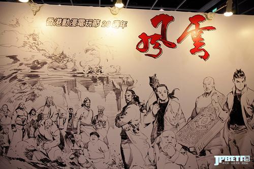 香港动漫电玩展2018舞台演出阵容豪华,20周年首次推出电竞比赛