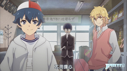[DHR][Chuubyou Gekihatsu Boy][01][BIG5][720P][AVC_AAC].mp4_20191020_230325.047.jpg
