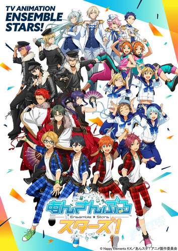 手游上线4周年,《偶像梦幻祭》TV动画7月7日开播