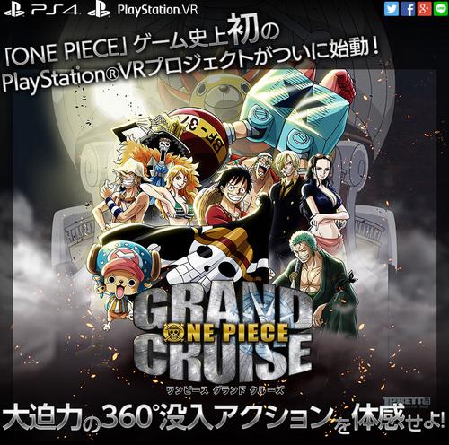 360度围观娜美?!《航海王ONE PIECE》新游戏PSVR专用!