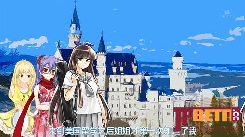 [Sakurato.sub]Chou Futsuu Toshi Kashiwa Densetsu R[01][GB][1080P].mp4_20200727_210347.979.jpg