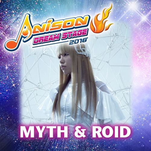 MYTH & ROID.jpg