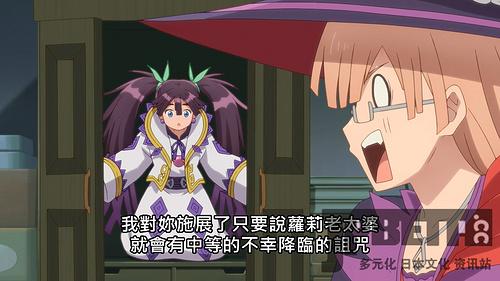 [Lilith-Raws] Tatoeba Last Dunge...DL][1080p][AVC AAC][CHT][MP4].mp4_20210125_213433.655.jpg