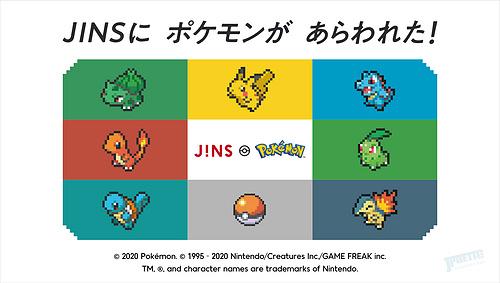 JINS 遇见 宝可梦?!57款合作眼镜一同回忆《红·绿·蓝·黄·金·银》时代