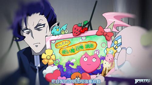 [Sakurato.sub][Mairimashita! Iruma-kun][02][BIG5][1080P].mp4_20191020_223533.037.jpg