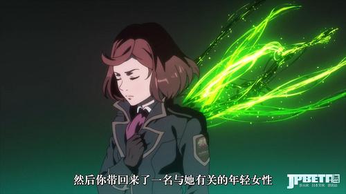 [Nekomoe kissaten][Fairy Gone][02][720p][CHS].mp4_20190422_184224.739.jpg