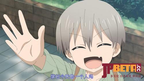 [Nekomoe kissaten][Uzaki-chan wa Asobitai!][01][720p][CHS].mp4_20200728_214826.653.jpg