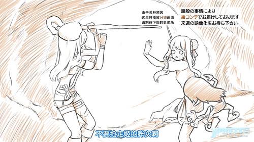 [UHA-WINGS][Virtual-san wa Miteiru][01][x264 720p][CHS].mp4_20190127_195704.325.jpg