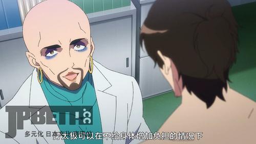 [Nekomoe kissaten][Taisou Zamurai][02][720p][CHS].mp4_20201031_145001.786.jpg