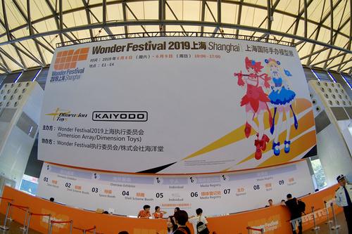 品創新、看手藝、享福利、學知識,塑料小人齊聚一堂,Wonder Festival 2019上海正式開幕