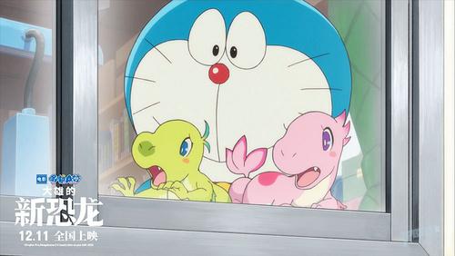 《哆啦A梦》新作剧场版超前点映!《大雄的新恐龙》12月11日起全国公映
