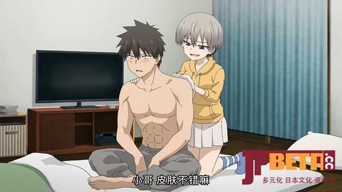 [KTXP][Uzaki-chan_wants_to_hang_out][03][GB_CN][HEVC_opus][720p].mkv_20200728_215229.543.jpg
