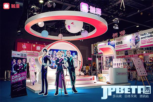 触漫携虚拟偶像登陆萤火虫漫展 ,第二季《出道,拜托了》震撼官宣