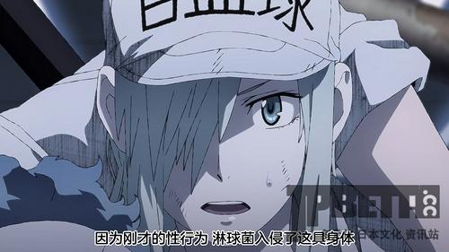 [Nekomoe kissaten][Hataraku Saibou Black][03][720p][CHS].mp4_20210127_155110.112.jpg
