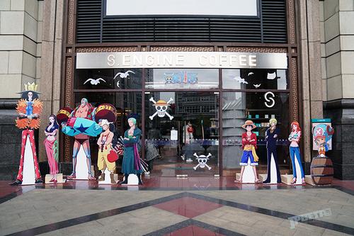 上海環球港揚帆起航-《航海王》中國大陸官方授權主題咖啡快閃店正式開幕