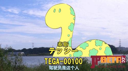 [Sakurato.sub]Chou Futsuu Toshi Kashiwa Densetsu R[01][GB][1080P].mp4_20200727_210355.512.jpg